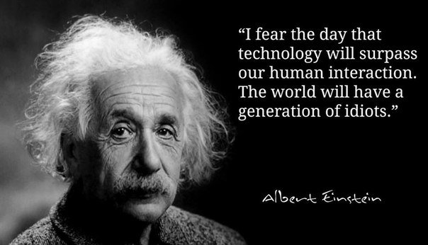 einstein technology generation idiots